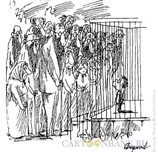 Карикатура: Редкий вид, Богорад Виктор