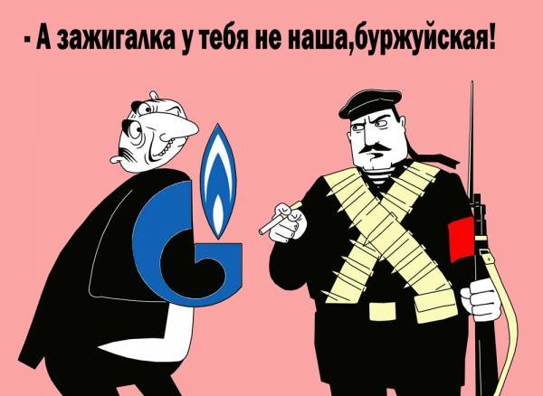 Карикатура: Буржуин, Сергей Корсун