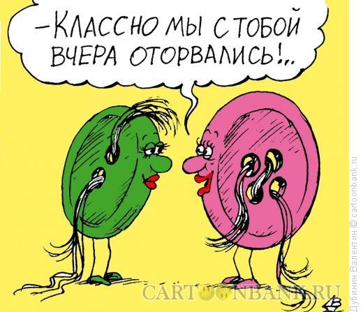 Карикатура: Пуговицы, Дубинин Валентин