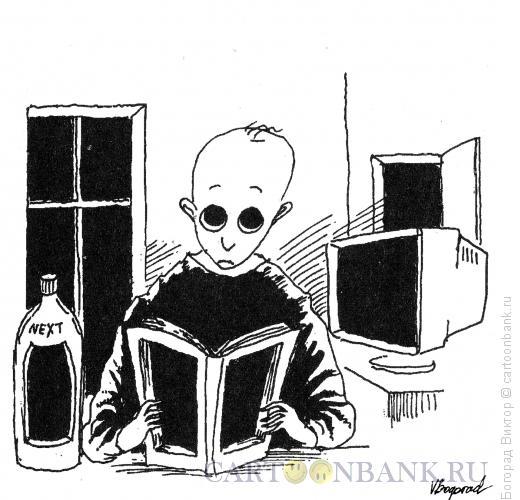 """Карикатура: Поколение """"Некст"""", Богорад Виктор"""
