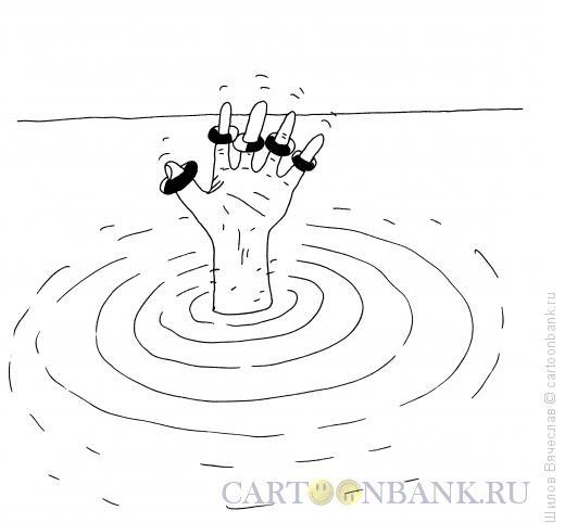 Карикатура: Спасательные круги, Шилов Вячеслав
