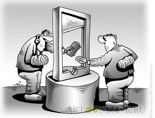 Карикатура: Гильотина против коррупции, Кийко Игорь
