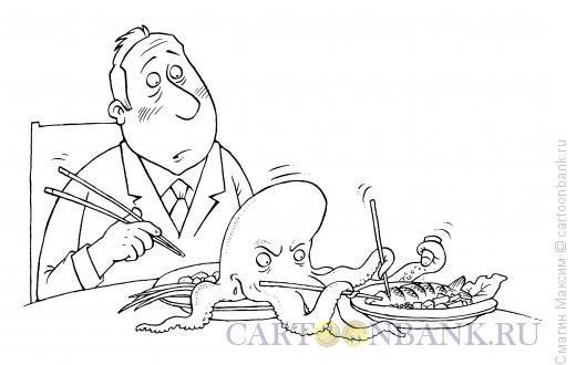 Карикатура: Завтрак обеда, Смагин Максим
