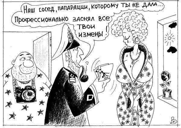 Карикатура: Опасный сосед, Валерий Каненков