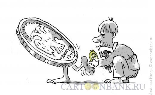 Карикатура: подкова на счастье, Алёшин Игорь