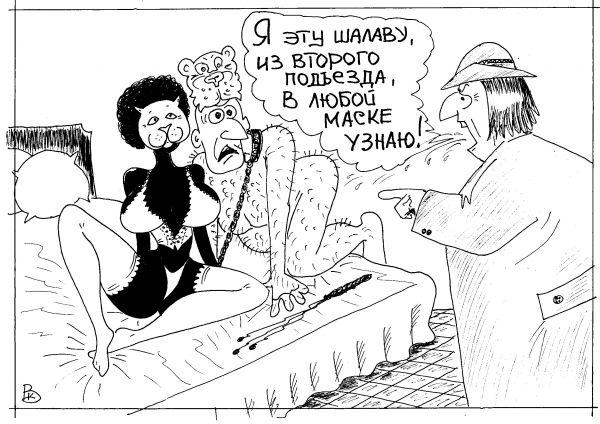 Карикатура: Проницательная жена, Валерий Каненков