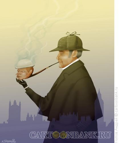 Карикатура: Сыщики, Попов Андрей