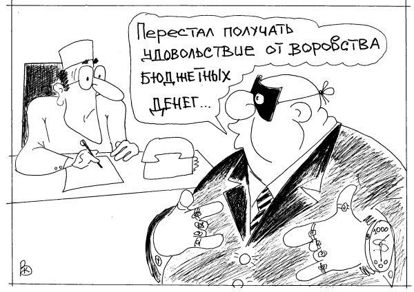 Карикатура: vip клиент, Валерий Каненков