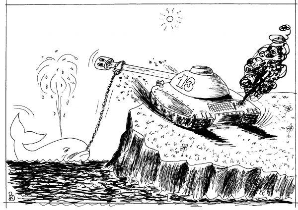 Карикатура: Хей,хей! До-то-го!, Валерий Каненков