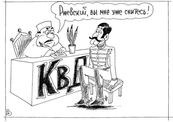 Карикатура: Яркий клиент, Валерий Каненков