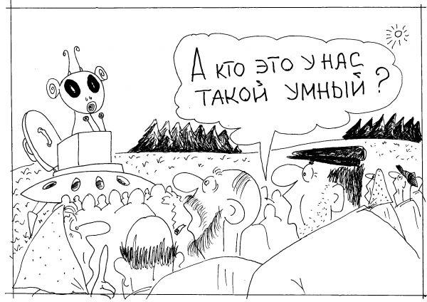 Карикатура: Захватывающая речь, Валерий Каненков
