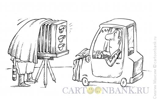 Карикатура: Фотосветофор, Смагин Максим