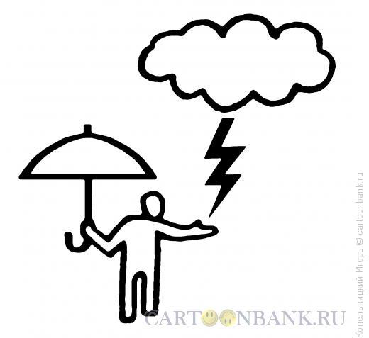 Карикатура: гроза, Копельницкий Игорь