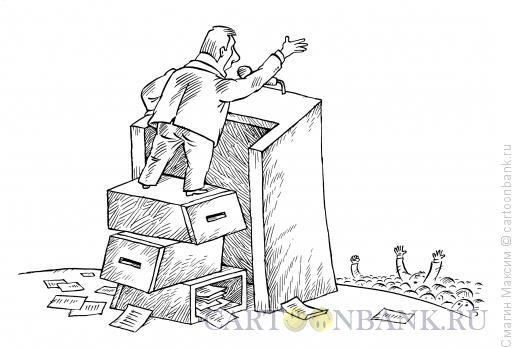 Карикатура: Избранный на трибуне, Смагин Максим