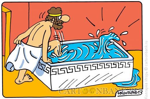 Карикатура: Архимед, Колгарёв Игорь