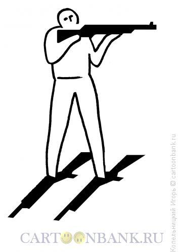 Карикатура: ружьё и лыжи, Копельницкий Игорь