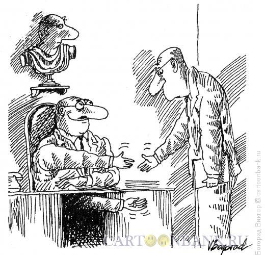 Карикатура: Взяточник, Богорад Виктор