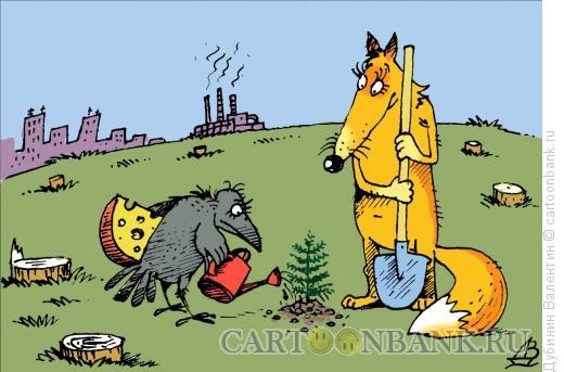 http://www.anekdot.ru/i/caricatures/normal/12/6/23/el.jpg