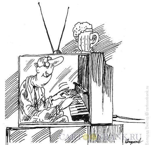 Карикатура: Музыкант и пиво, Богорад Виктор