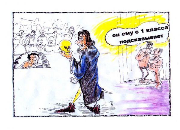Карикатура: одноклассник суфлера, Владимир Тихонов
