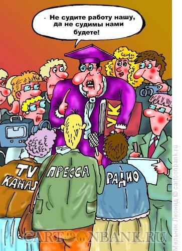 Карикатура: Осторожнее, коррупция, Мельник Леонид