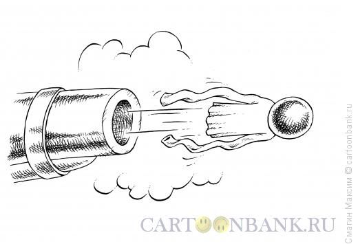 Карикатура: Пуля-дура, Смагин Максим