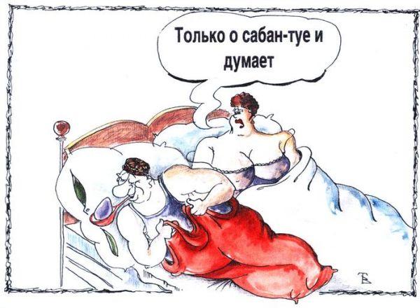 Карикатура: Сабан - туй, Владимир Тихонов
