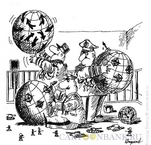 Карикатура: Военные как дети, Богорад Виктор