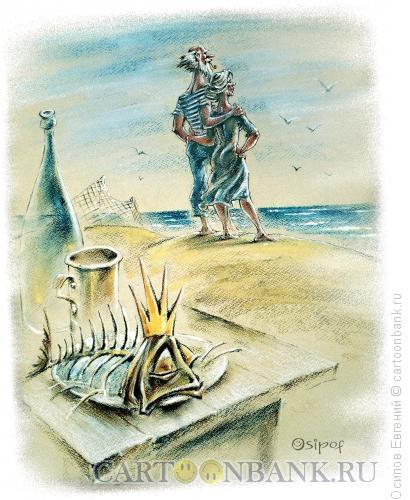 Карикатура: золотая рыбка, Осипов Евгений
