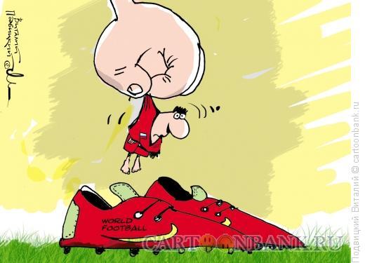 Карикатура: Не по ноге, Подвицкий Виталий