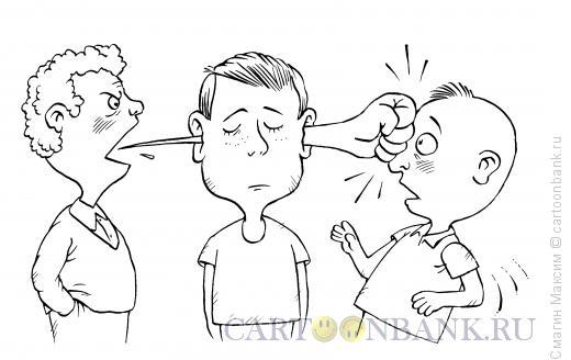 Карикатура: Дразнилка, Смагин Максим