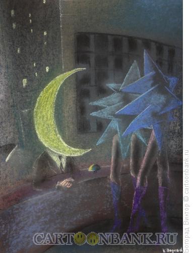 Карикатура: Ночной портье, Богорад Виктор