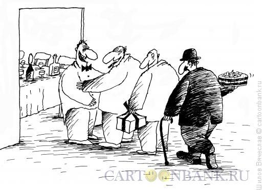 Карикатура: Торт, Шилов Вячеслав