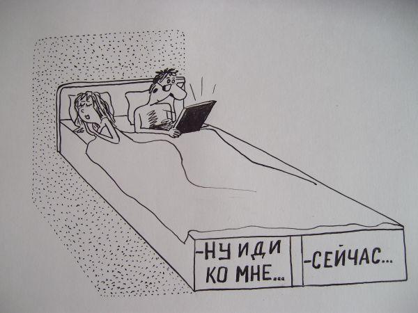 Карикатура: В  тырнете, Петров Александр
