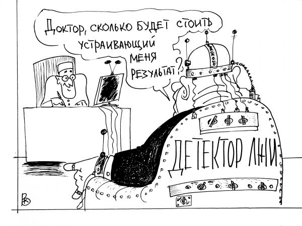 Карикатура: Чиновник, Валерий Каненков