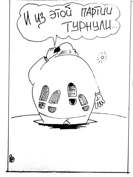 Карикатура: Матёрый, Валерий Каненков