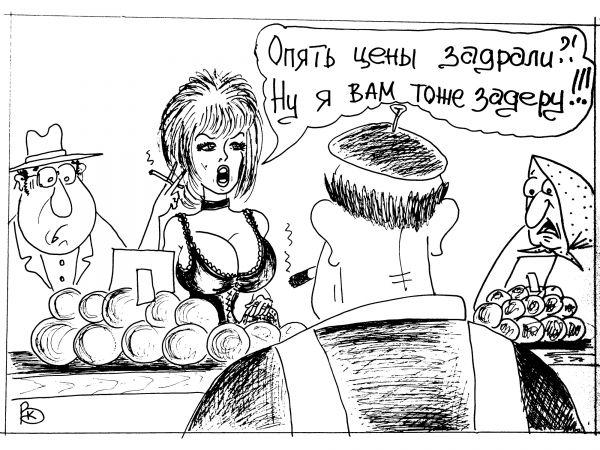 Карикатура: Ответная мера, Валерий Каненков