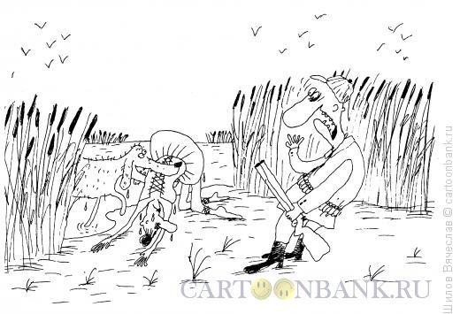 Карикатура: Подстреленный лебедь, Шилов Вячеслав