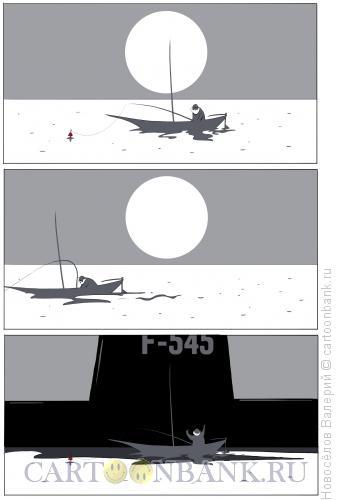 Карикатура: Старик и море, Новосёлов Валерий