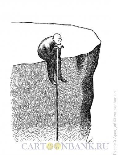 Карикатура: человек с тросточкой, Гурский Аркадий