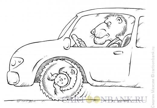 Карикатура: Шипованная резина, Смагин Максим