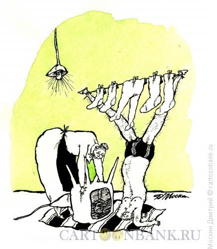 Карикатура: йога, Москин Дмитрий
