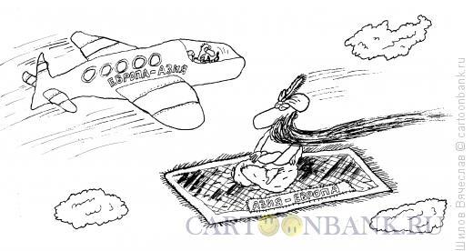 Карикатура: Восток - дело тонкое, Шилов Вячеслав