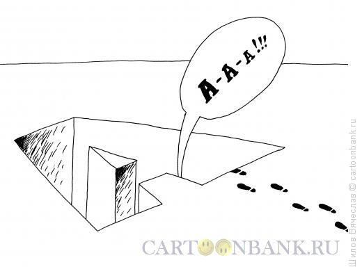 """Карикатура: Крик """"А"""", Шилов Вячеслав"""