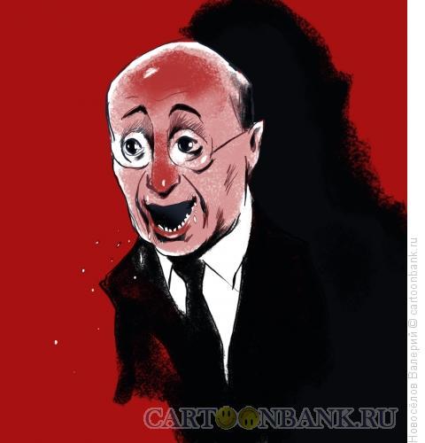 Карикатура: Кургинян, Новосёлов Валерий