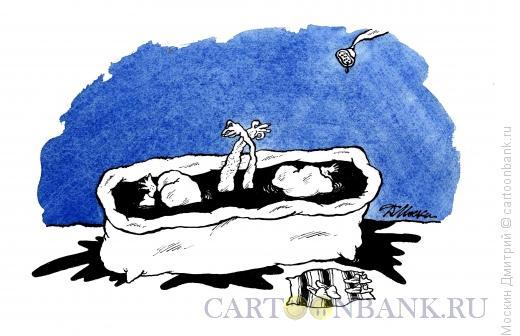 Карикатура: лебеди в ванне, Москин Дмитрий