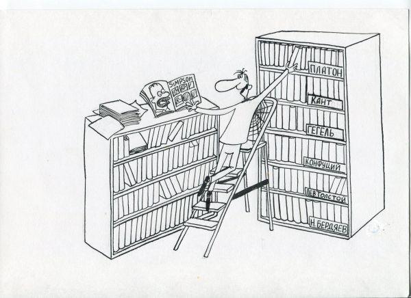 Карикатура: Массовая литература, Петров Александр
