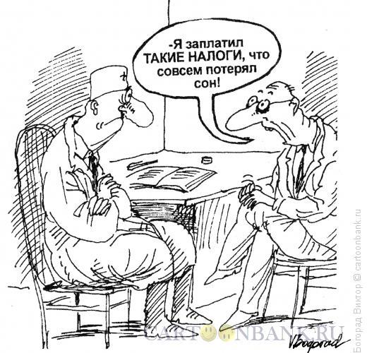 Карикатура: Бессоница, Богорад Виктор