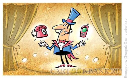 Карикатура: Фокусник с телефонами, Бондаренко Дмитрий