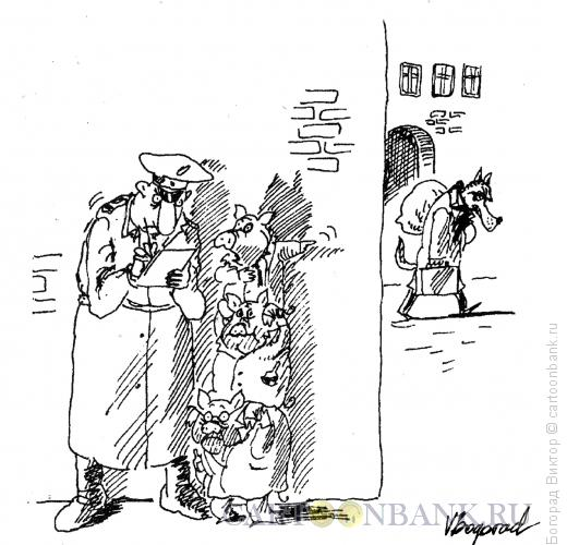 Карикатура: Донос, Богорад Виктор